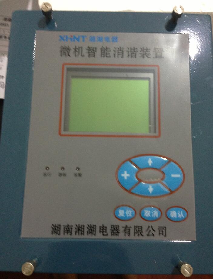 湘湖牌状态显示仪BSID100优惠