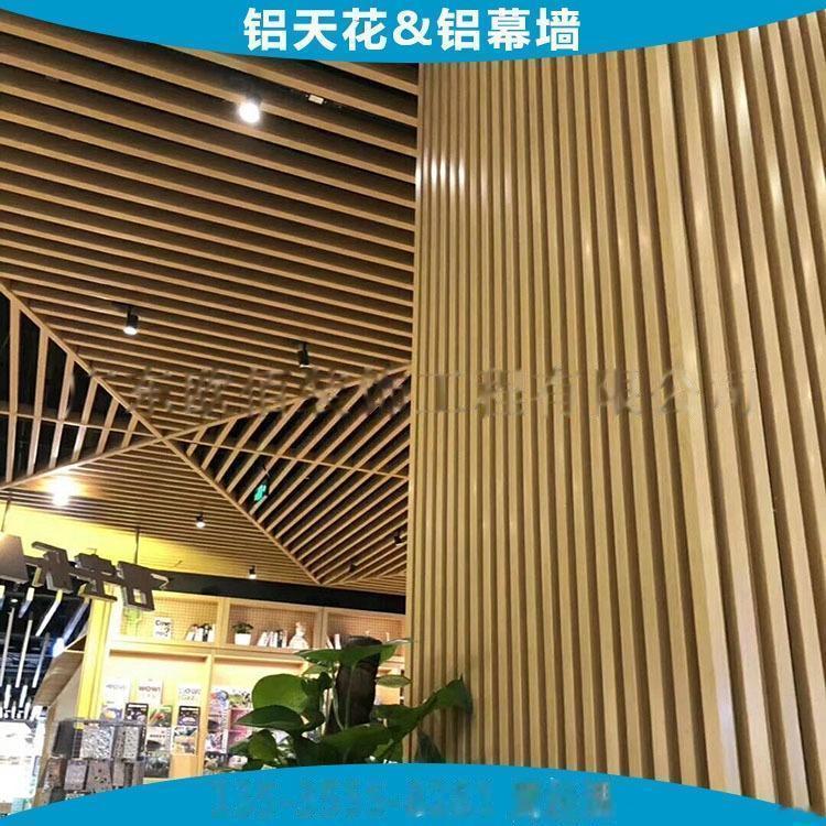 2、木紋鋁方通 (5).jpg