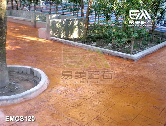 彩色混凝土壓模EMCS120.jpg