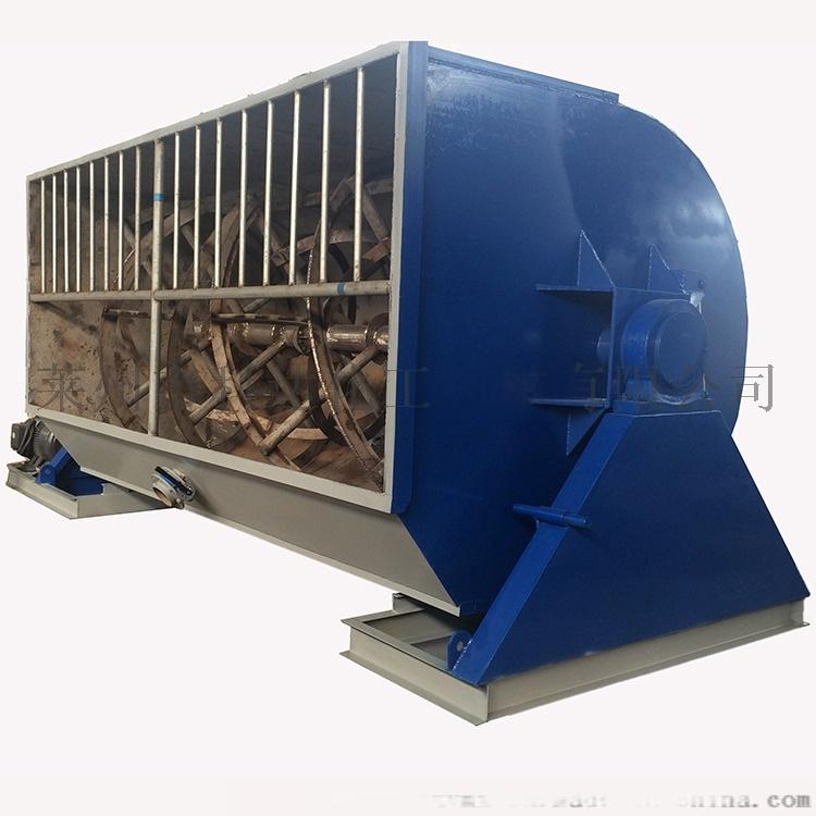 莱州科达供应20-30t不锈钢卧式真石漆搅拌罐93258682