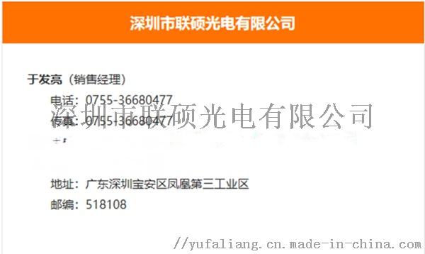 酒店LED显示屏规格-P3显示屏多少钱一平米86091995