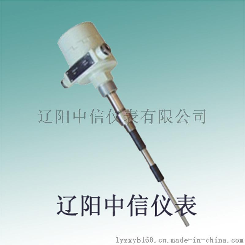 RF605G1A射频导纳物位计
