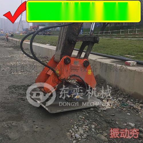 大中小挖掘机振动夯、液压平板夯、夯实回填土设备765816415