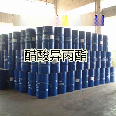 醋酸异丙酯012.png