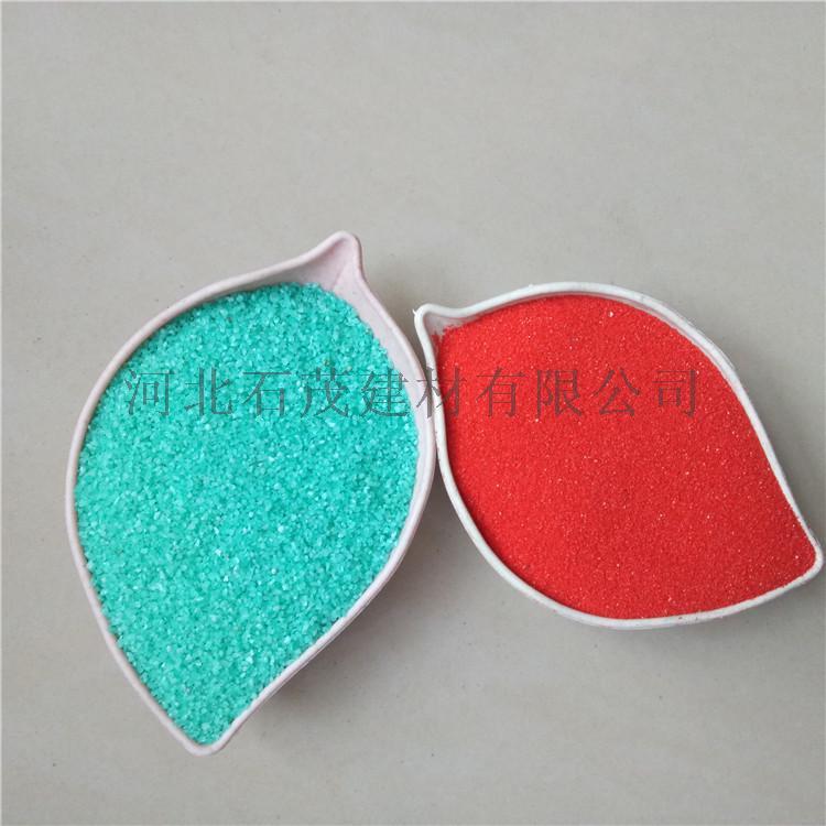 廠家供應染色彩砂 真石漆用染色彩砂84770085