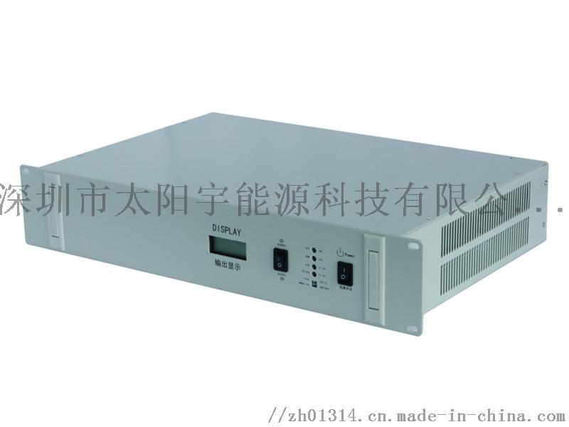 通信直流电源DC220V转DC24V81972745