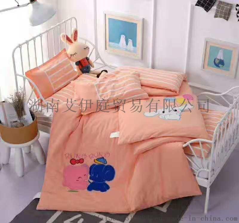 廣東廣州幼兒園被子兒童被套四件套兒童牀上用品廠家783851772