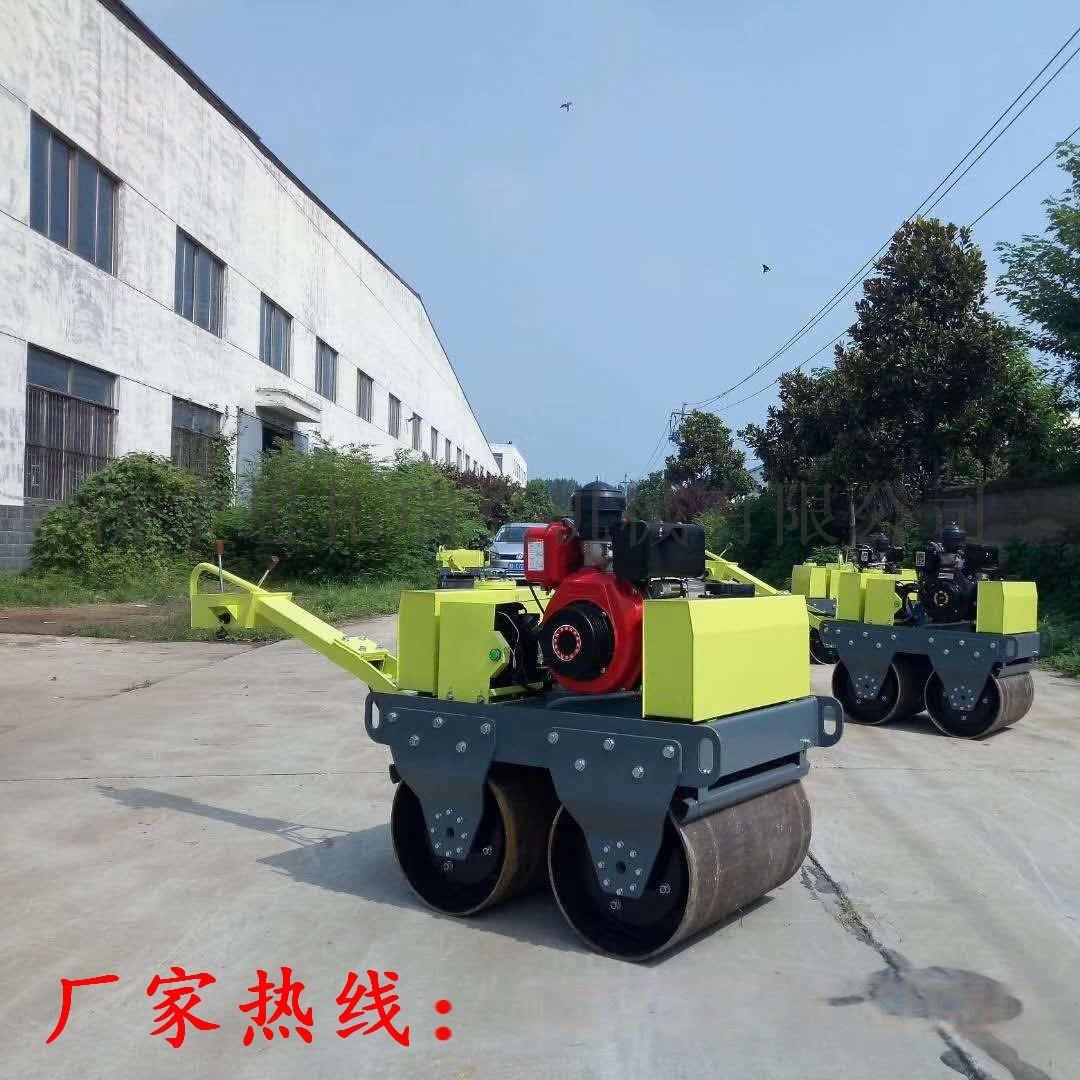 汽油压实沥青小型手扶压路机厂家769909702