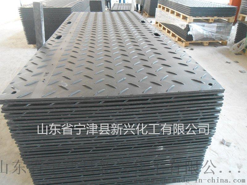 建筑工地用临时铺路板/抗压耐磨铺路板742107862
