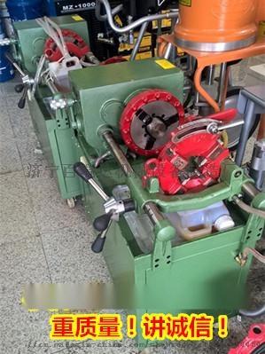 10-52型三速圆钢套丝机10.jpg