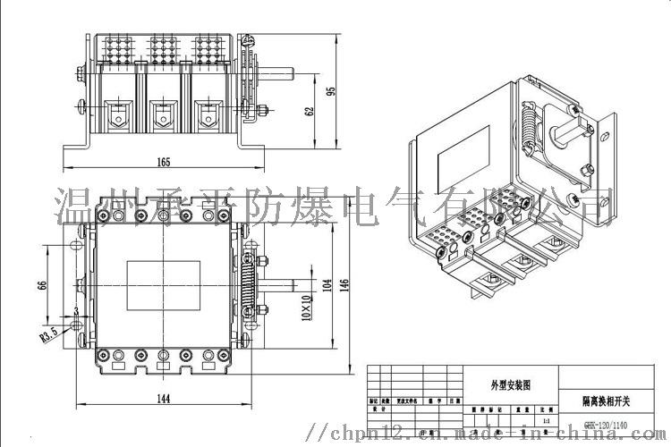 GHK-120A详图四.jpg