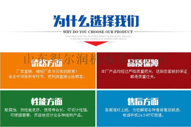 中国 全自动的薄脆油炸机设备 炸薄脆设备好用53021642