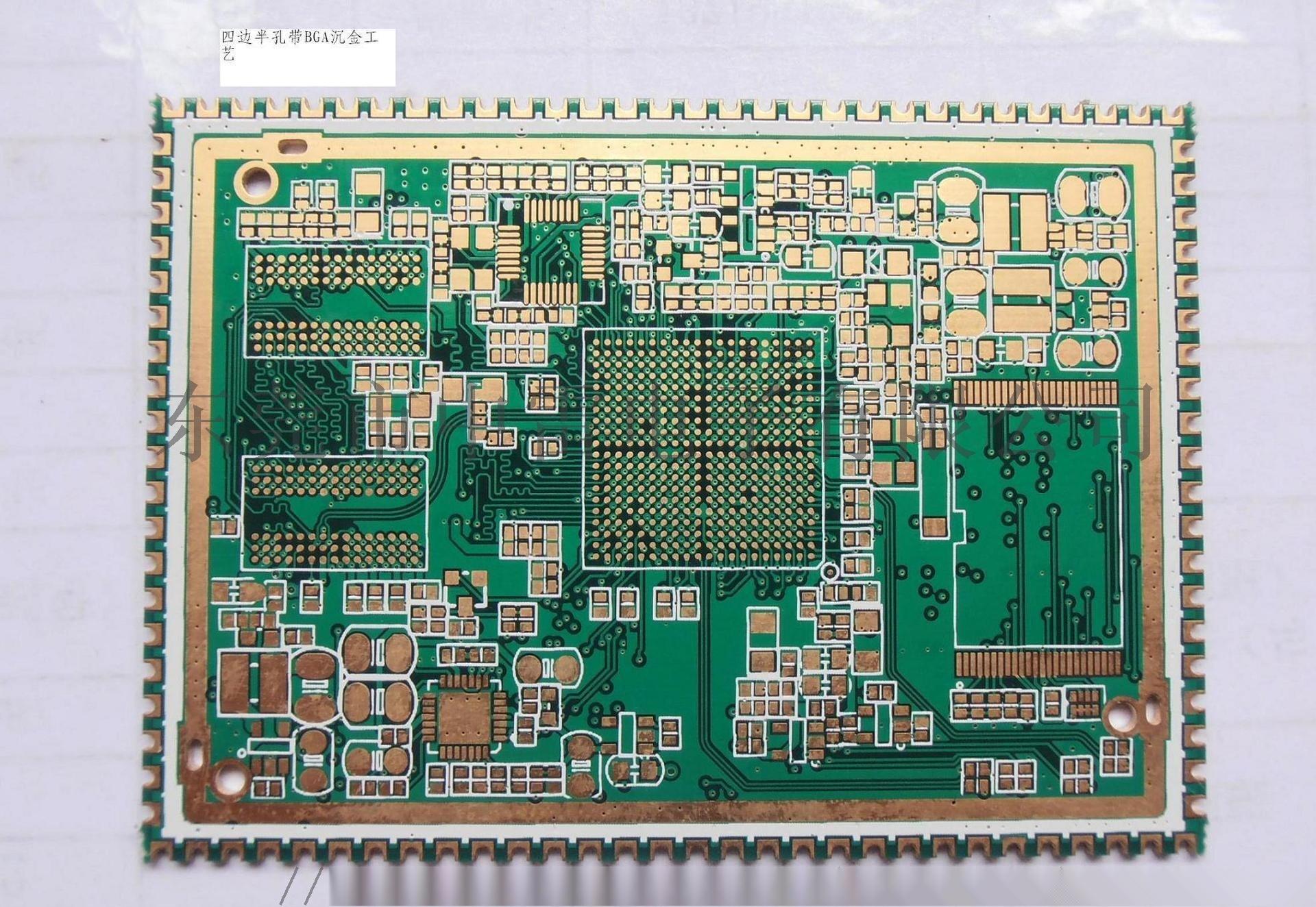 中雷电子 4层阻抗板 多层半孔板生产厂家795969355