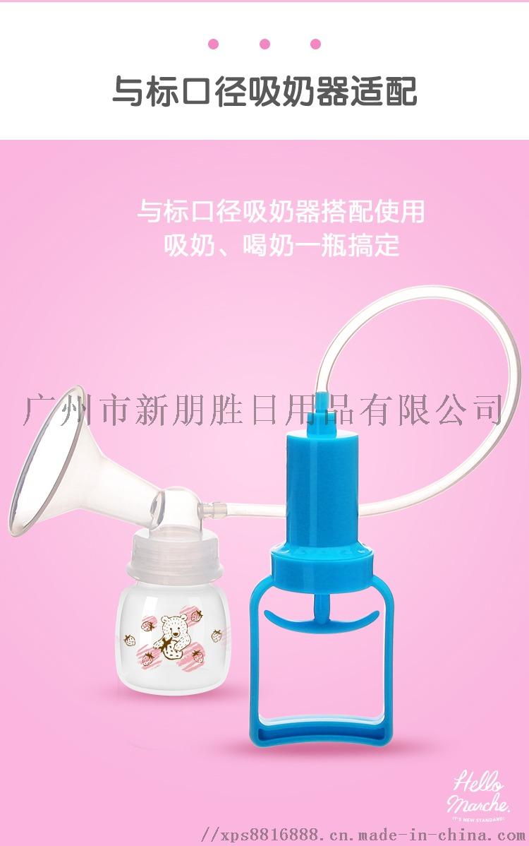 果汁奶瓶詳情頁——中文版_07.jpg