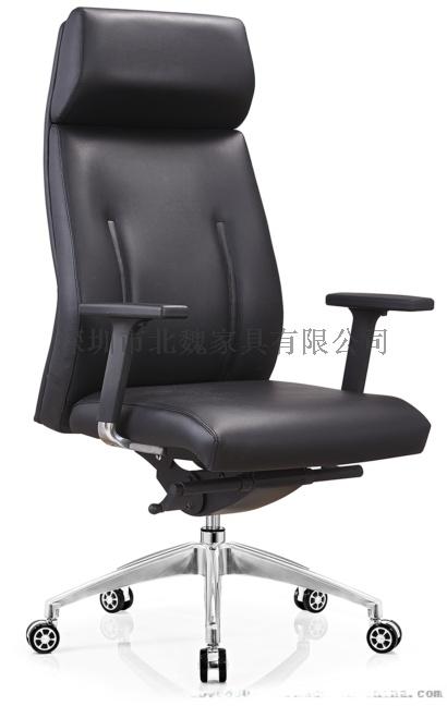 广东【现代办公椅*办公职员椅*办公椅子转椅】厂家95762315