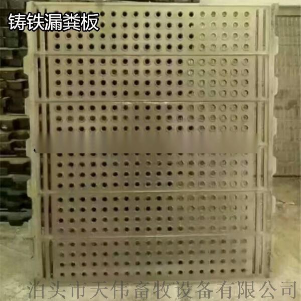 现代养殖猪用漏粪板,加厚小猪育肥地板767714655