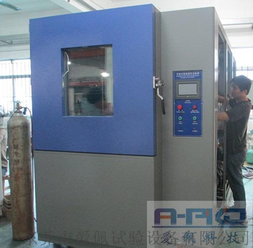 快速溫變迴圈試驗箱,環境試驗設備799818835