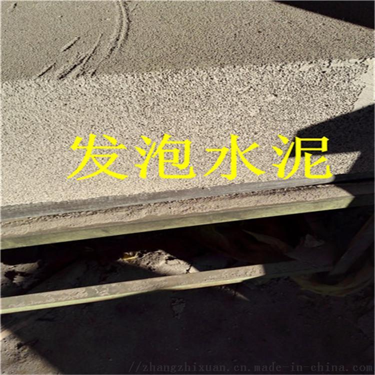 水泥发泡保温板的节能效果63464112