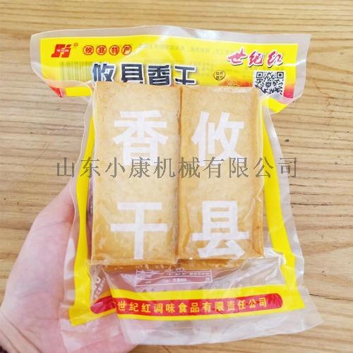 豆腐干真空包装.jpg