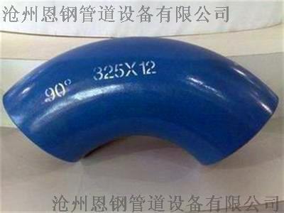 L415管线钢对焊管件恩钢管道现货厂家942422225