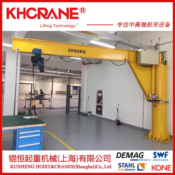 厂家定制BZD1吨电动悬臂吊 旋臂起重机 单臂吊119579505