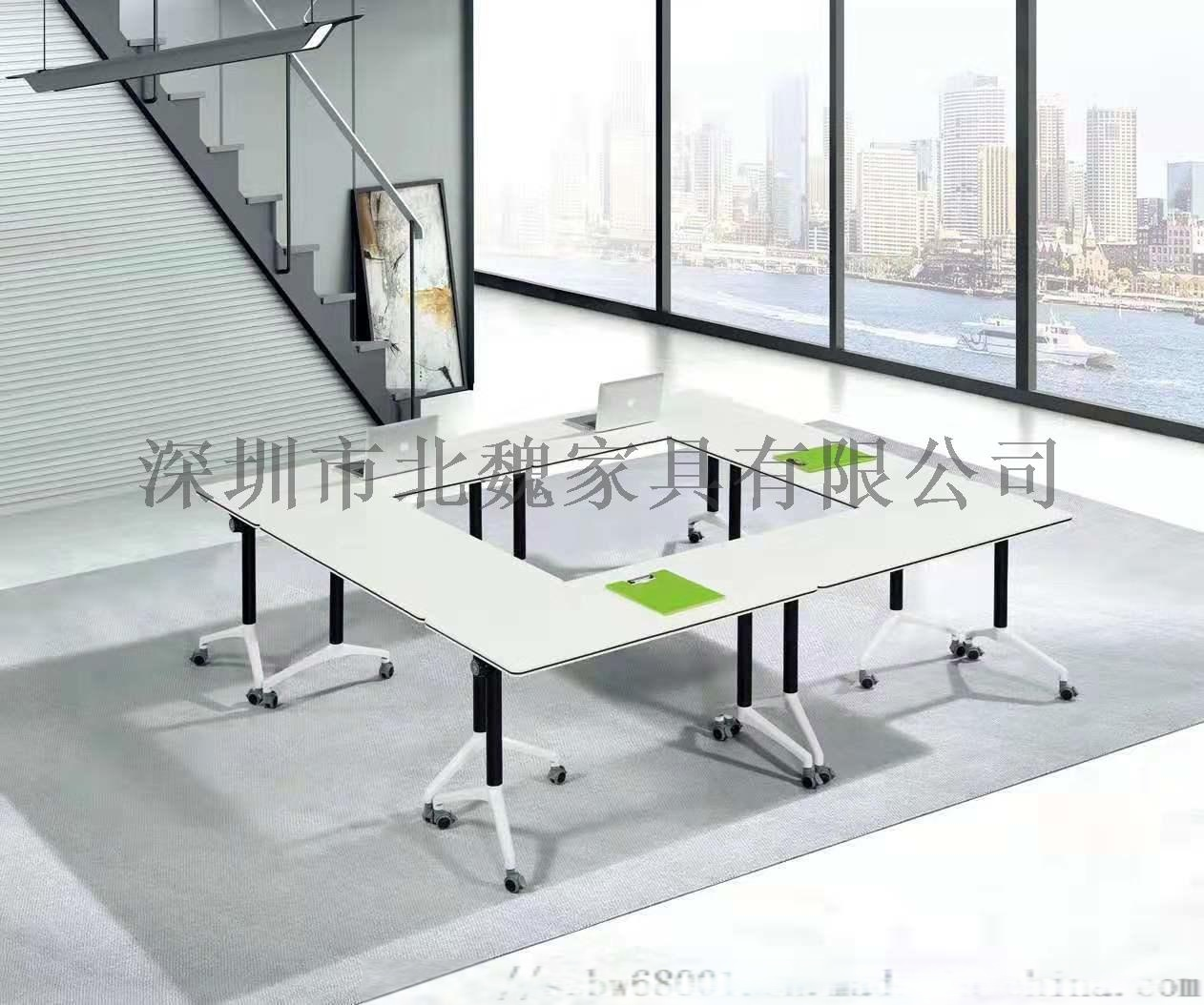 现代折叠培训桌椅-培训班折叠桌椅-可移动拼接桌椅123031665