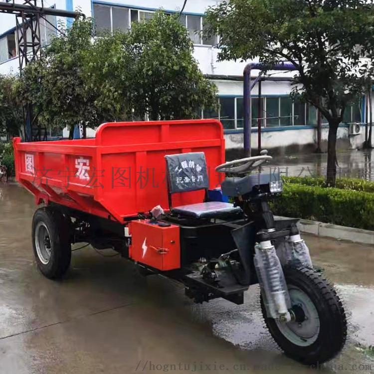 2立方矿用三轮车 地下5t自卸车 专业生产矿山设备103153042