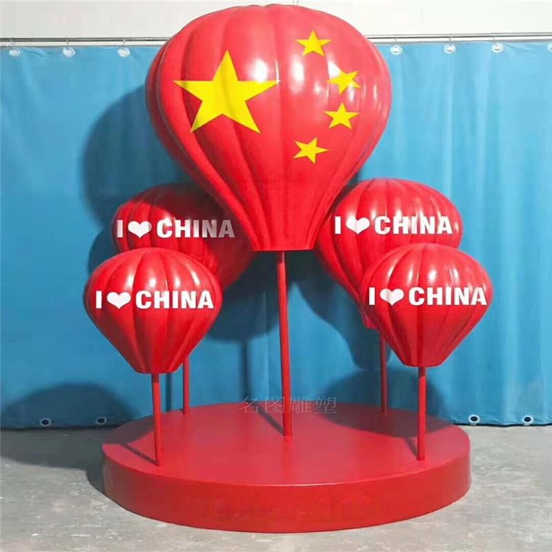 佛山玻璃钢造型雕塑城市玻璃钢雕塑123304665
