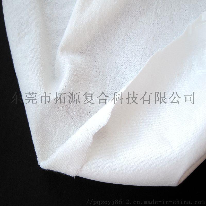 毛巾布料复合TPU防水透气膜.jpg