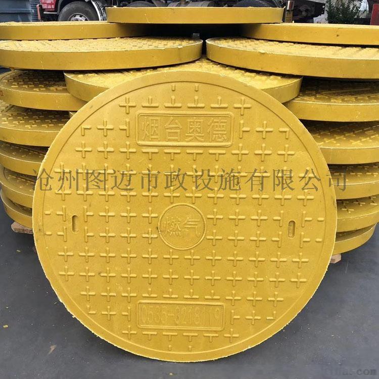 黃色燃氣井蓋 (4).jpg