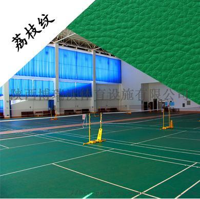室内羽毛球场,羽毛球场室内总面积造价848475562