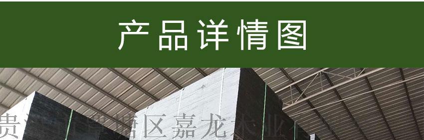 临沂建筑胶合板【嘉龙】建筑用木胶板103843165