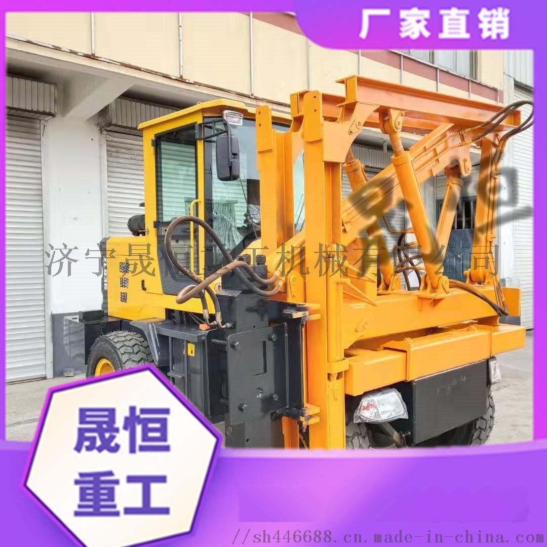高速公路波形防护栏打桩机 液压装载机铲车改装898238815