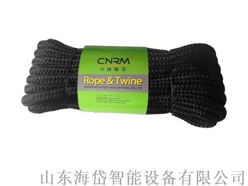 double braided rope1.jpg