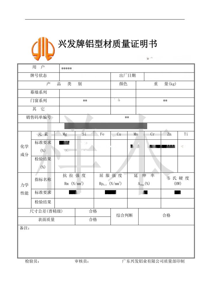 广东铝合金人行天桥厂家兴发铝材54957455
