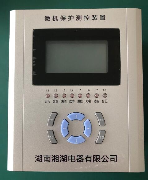 湘湖牌HS13BX-600/30旋轉式刀開關說明書