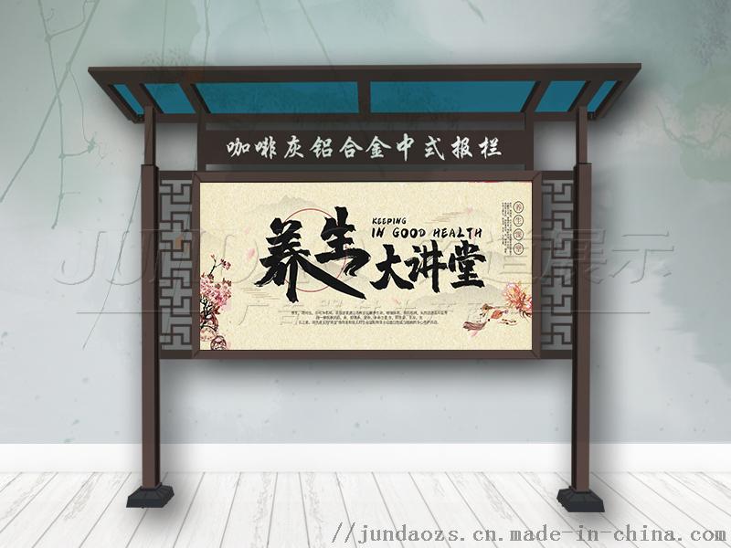 咖啡灰戶外報欄.jpg