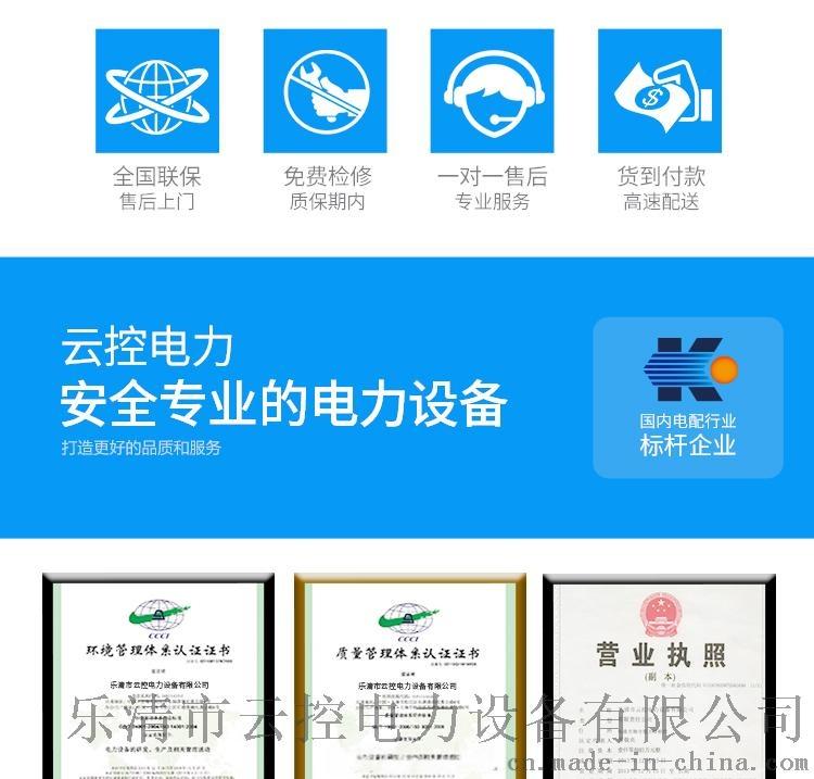 2_看圖王(44)_04.jpg