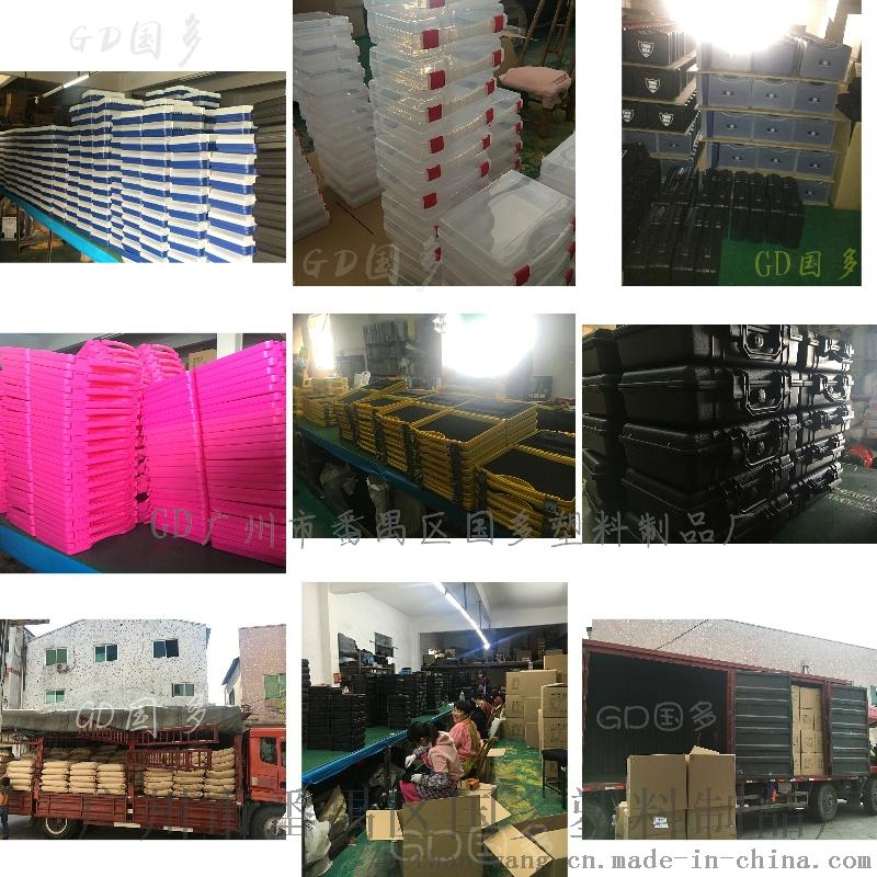 GD003厂家直销塑料工具箱@医疗器材包装盒89836445