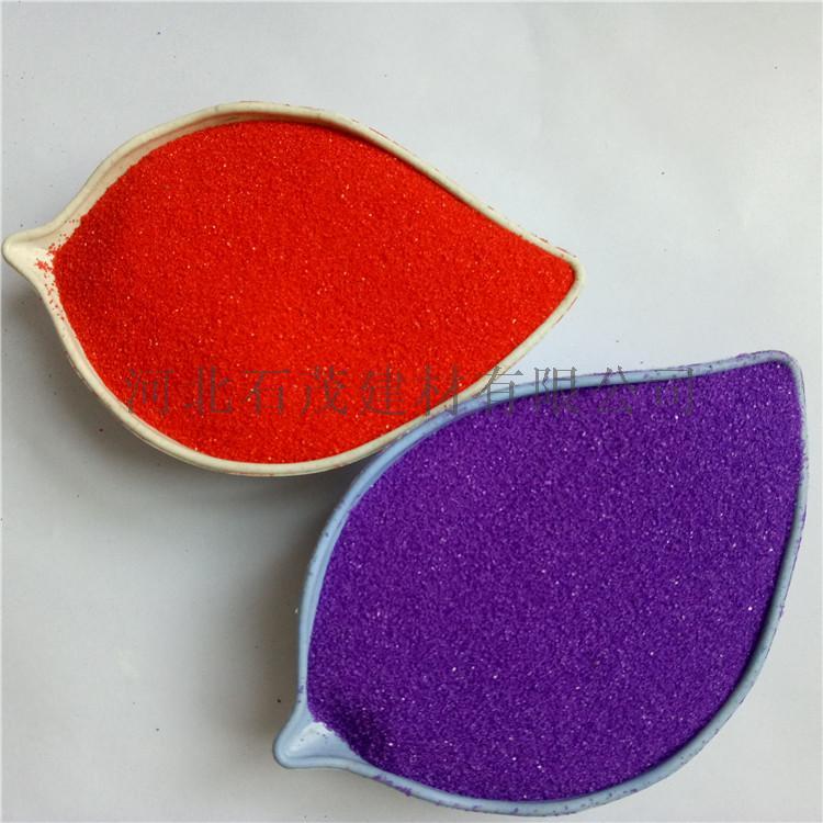 廠家供應染色彩砂 真石漆用染色彩砂84770075