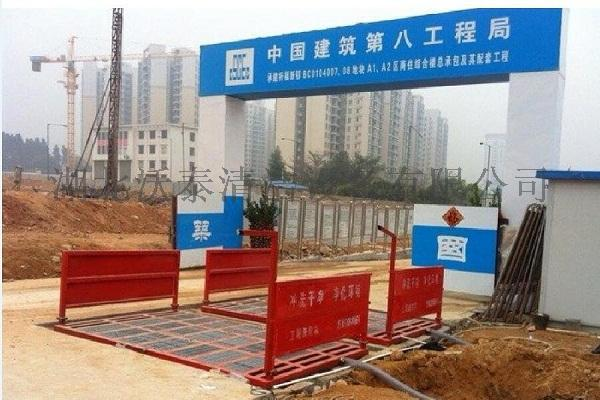 武汉沃泰工地洗轮机WT-100P60276225