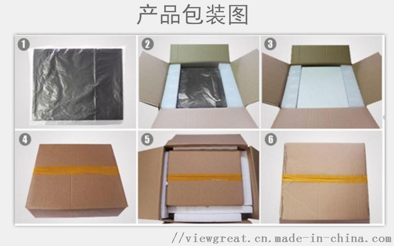 纸箱包装图.jpg
