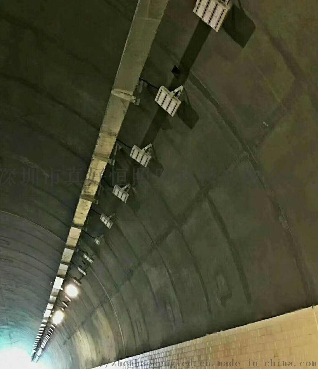 90Wled地鐵泛光燈0-10V可調茂碩驅動投光燈93453685