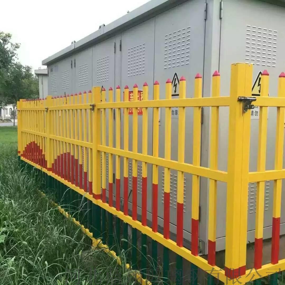 玻璃钢防护围栏 厂家供应795665612
