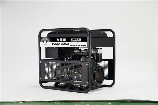 發電電焊一體機.jpg