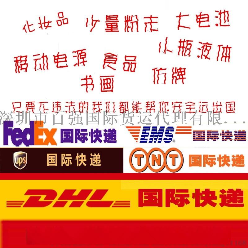 DHL_副本.jpg