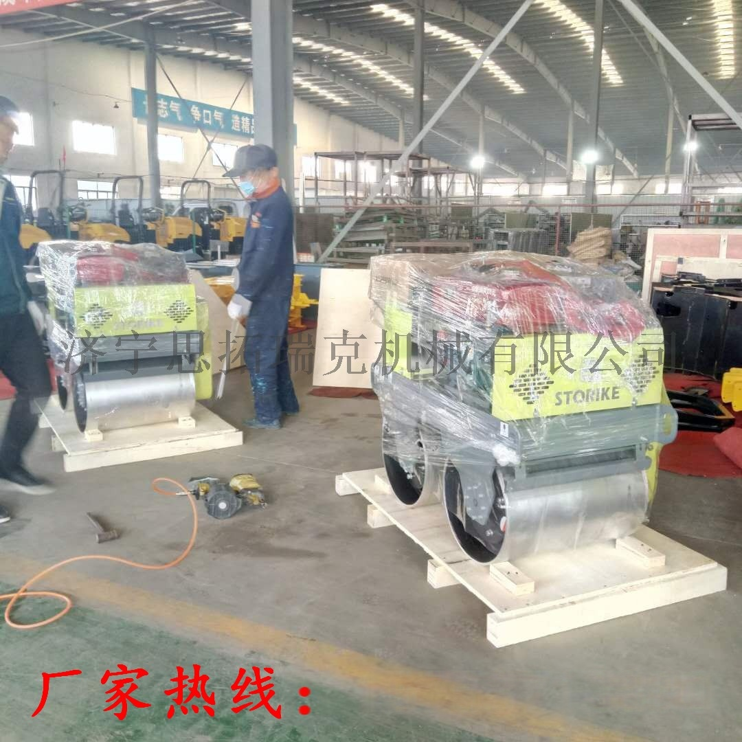 汽油压实沥青小型手扶压路机厂家769909712