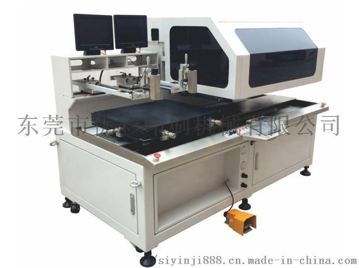 陶瓷电阻丝印机导电银浆网印机石墨烯涂料丝网印刷机807310695