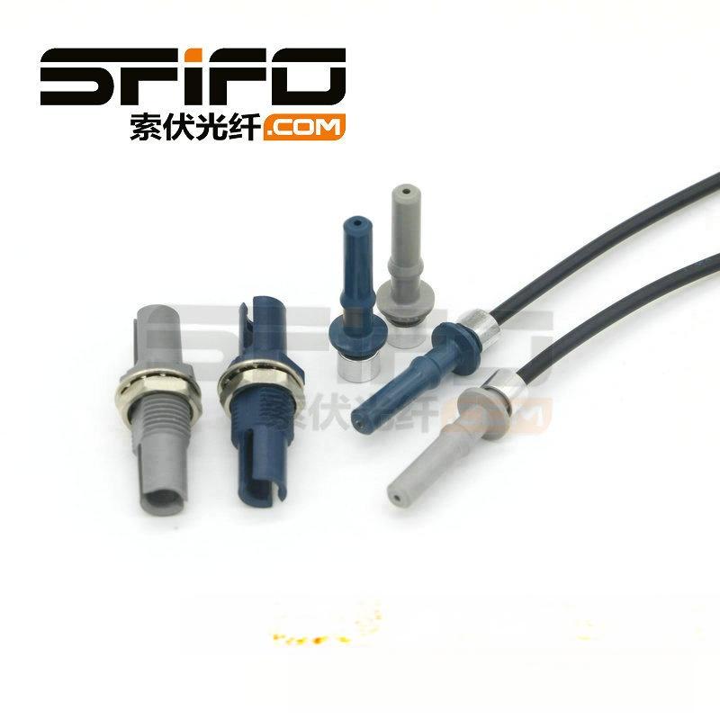 安華高HFBR4503Z-HFBR4513Z光纖47386722