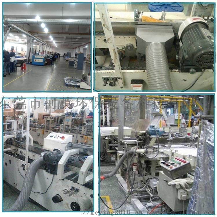 柯英KJF-W卧式工业吸尘器 投料作业除尘设备77913745